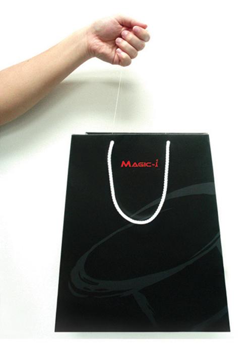 torba tasarımı izmir (11)